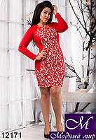 Красивое женское красное платье батал (48, 50, 52, 54) арт. 12171