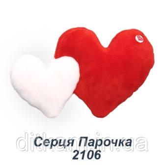 Мягкая игрушка Сердца парочка (40х60см)