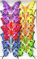 Декоративные бабочки на прищепке (18 см) 282716