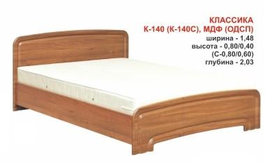 Классик к-140 (К-140С) ДСП