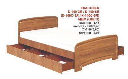 Классик к-140-3Я (К-140С-3Я) ДСП