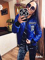 "Стильные женские курточки бомберы "" Converse"""