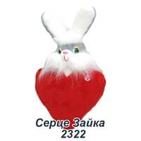 Мягкая игрушка Сердце Зайка (46см)