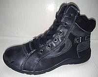 Ботинки демисезонные для подростка  р. 33, 37