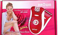 Эпилятор BROWN MP-2068