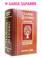 """Эфирное масло чайного дерева, """"Фармаком"""", 5 мл"""