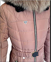 Детский пуховик пальто зимнее на девочку размеры 36, 38