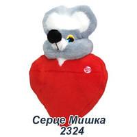Мягкая игрушка Сердце Мышка (46см)