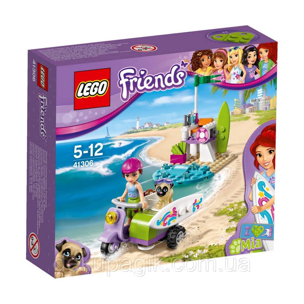 Lego Friends Пляжный скутер Мии 41306