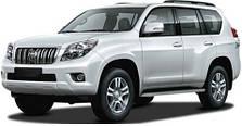 Фаркопы на Toyota Land Cruiser Prado 150 (c 2009--)