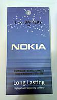 АКБ ОРИГИНАЛ Nokia BL-4J C6/ 600