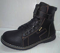 Ботинки демисезонные для подростка  р. 37