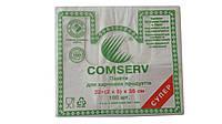 Пакет фасовочный Comserv 22 + (2х5) х 38 см 100 шт