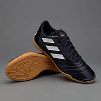 Футзалки Adidas ACE 17.4 Sala S82224, Адидас Асе