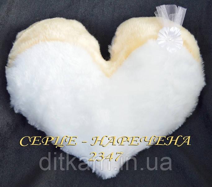 Мягкая игрушка Сердце Невеста (26х32см)
