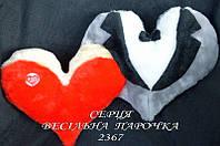 Мягкая игрушка Сердце Свадебная парочка (50х33см)