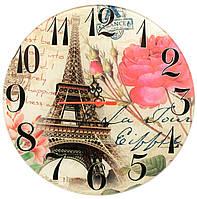 """Часы настенные """"Париж"""" стекло (d-20 см)(тихий ход)."""