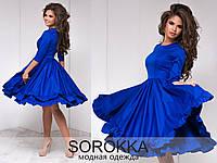Женское  платье с расклешенной юбкой  размер      42-46