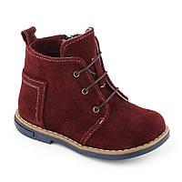 Детские демисезонные ботинки ТМ MATITA