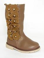 Детская обувь Шалунишка:9475