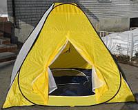 Палатка для зимней рыбалки с москитной сеткой