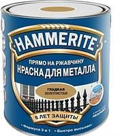 "Краска ""Hammerite"" полумат темно-зеленый 0,75л"