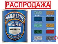 """Эмаль синтетическая HAMMERITE """"МОЛОТКОВАЯ"""" антикоррозионная, серая, 0,75л"""