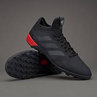 Сороконожки Adidas ACE Tango 17.2 TF BA8539, Адидас Асе