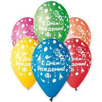 Воздушные шарики С Днем рождения ассорти, 12' (30 см) 100 шт