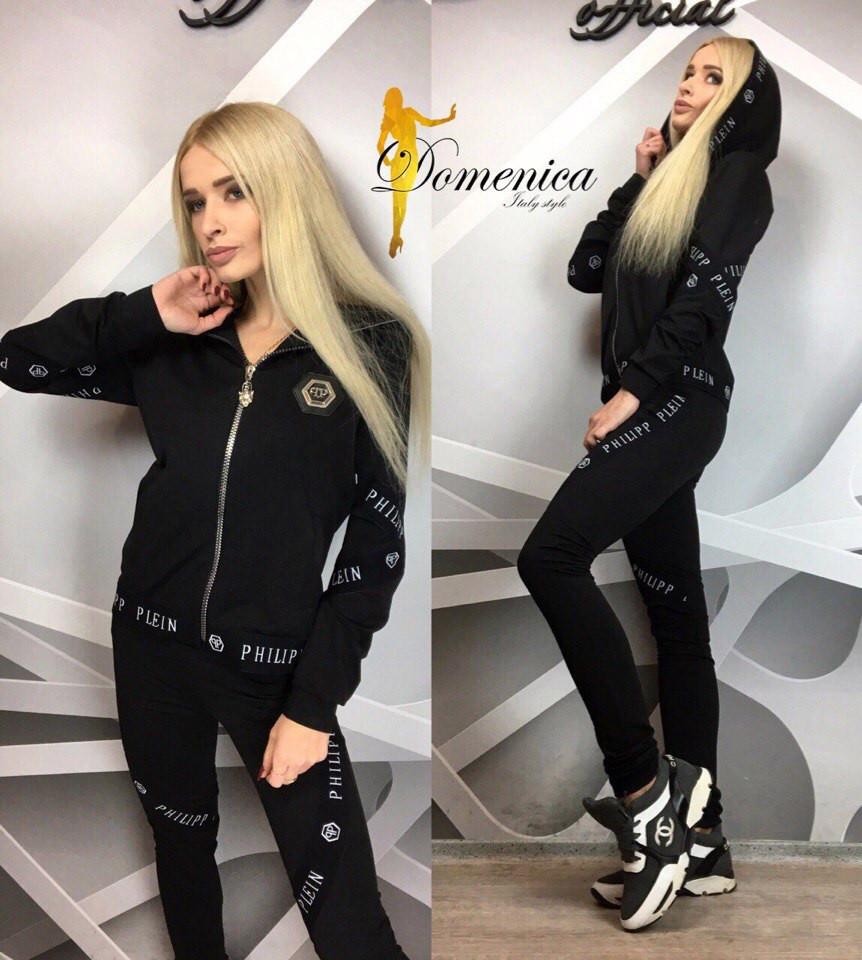 6a3221f5 Молодежный, женский, спортивный костюм