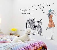 Декоративная наклейка на стену Парижанка