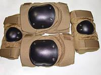 Комплект защиты на колени и локти армии США
