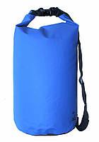 Сумка водонепроницаемая Extreme Bag синяя 15L