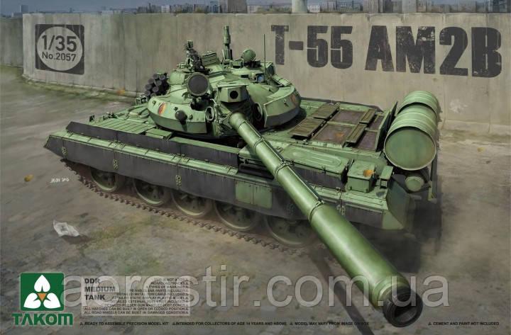 DDR Medium Tank T-55AM2B 1/35 TAKOM 2057