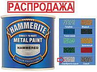 """Эмаль синтетическая HAMMERITE """"МОЛОТКОВАЯ"""" антикоррозионная, серебристо-серая, 2,5л"""