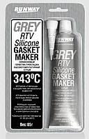 Силиконовый герметик-прокладка серый Runway 85 мл