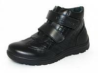 Детская демисезонная обувь ботинки Шалунишка:100-520