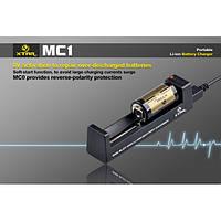 Зарядное устройство XTAR MC1 для Li-Ion аккумуляторов, фото 1