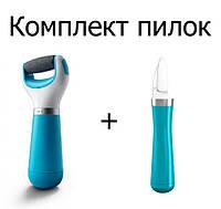 Электрическая роликовая пилка Velvet soft + Nail Care