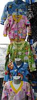 Детские махровые пижамы (хлопок )