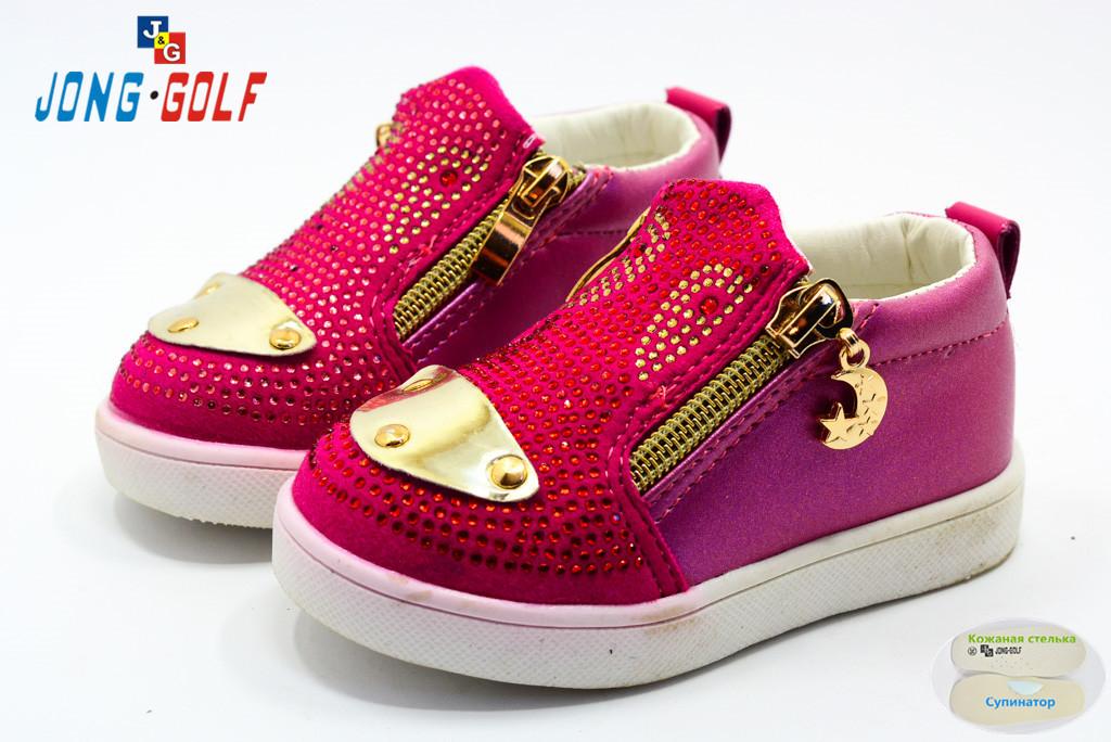 a3a6aa4a7 Детские слипы, 21-26 размер. Спортивная обувь оптом: продажа, цена в ...