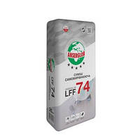 Самовыравнивающая смесь Anserglob LFF 74 мешок 25 кг мешок