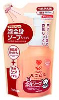 Гель-пена для купания малышей Arau.baby наполнитель 400 мл Япония