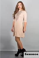 Красивое женское платье клёш-бежевое