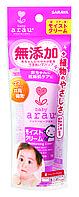 Детский увлажняющий крем натуральный Arau.baby 50 г Япония