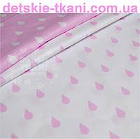 Ткань бязь с розовыми капельками на белом фоне № 529