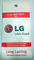 АКБ ОРИГИНАЛ LG BL-T5 E960 Nexus 5/ E975/ E973/ E970 Optimus G