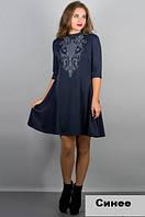 Красивое женское платье клёш-тёмно-синее