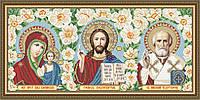 Схема Артсоло ВИА3011 Триптих в цветах