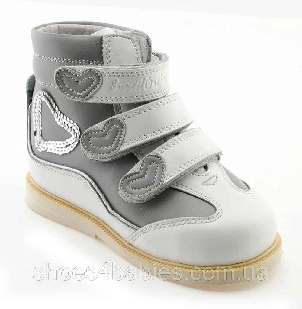 Антиварус ортопедические ботинки Sursil Ortho